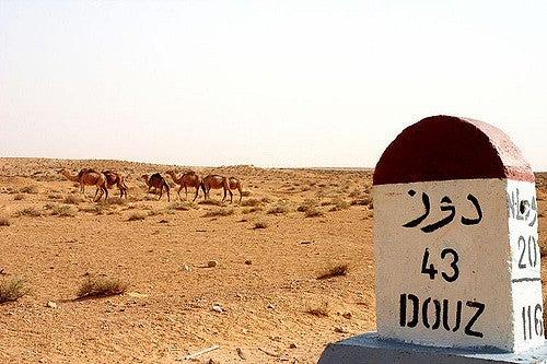 Douz Sahara Tunisie
