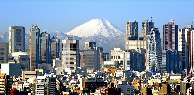Skyline de Tokyo