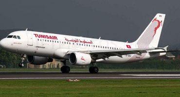 S'enregistrer sur un vol Tunisair
