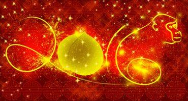 Venez feter le Nouvel An Chinois !