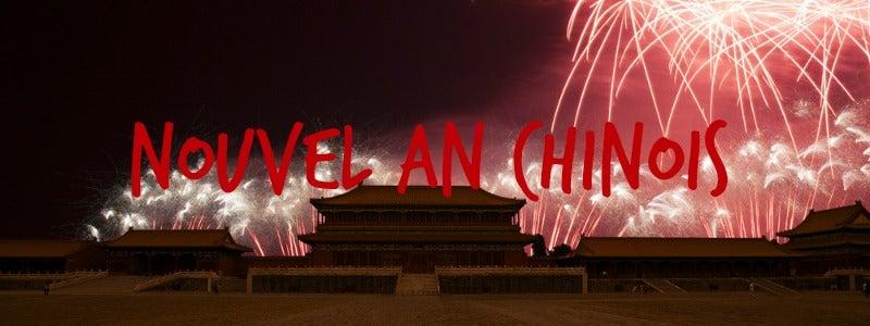 pékin nouvel an chinois