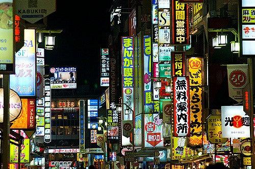 kabukicho enseignes lumineuses tokyo - blog GO Voyages