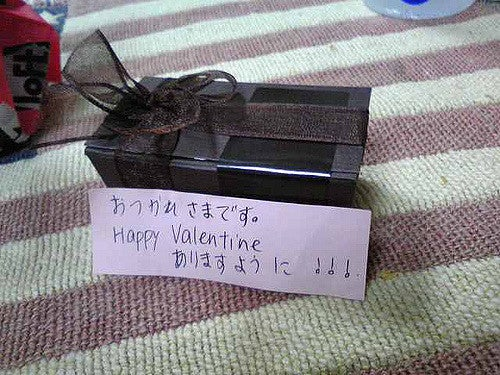 st valentin japon